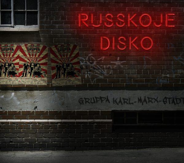 Cover_Russkoje_Disko