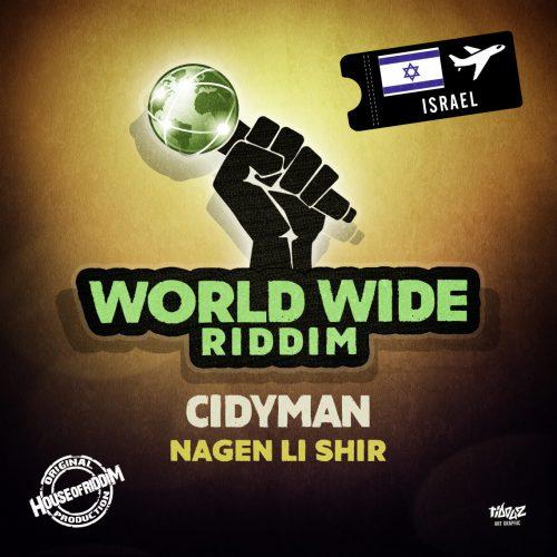 cover Cidyman - Nagen Li Shir