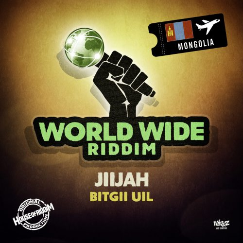 cover Jiijah Bitgii Uil