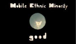 cover_MobileEthnicMinority_good