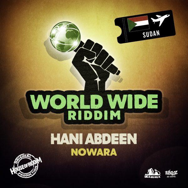 5303735760665_Hani_Abdeen-NowaraFront-Cover