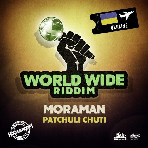 5303735760771_Moraman-Patchuli_chutiFront-Cover