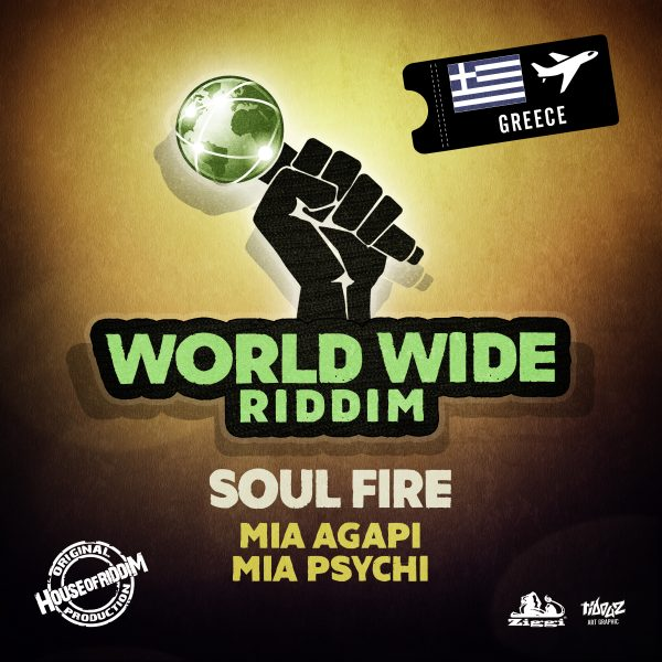 FRONT-61-SOUL-FIRE-WORLD-WIDE-RIDDIM-2018